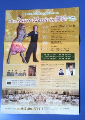2dance